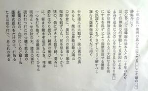 Dsc03623_3