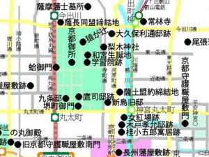 Kyotoshinai201302_960_2